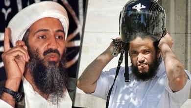 حارس بن لادن