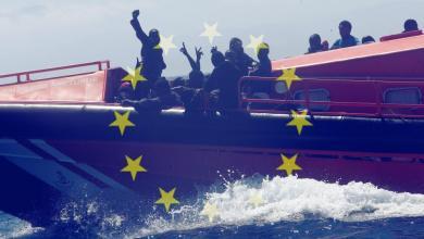 المهاجرين والاتحاد الأوروبي - تعبيرية
