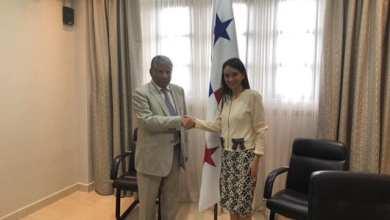لطفي المغربي مع نائبة وزير الخارجية لشؤون التعاون في بنما