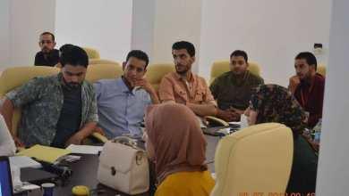 وزارة الصحة بالحكومة الليبية المؤقتة