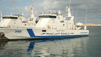 الإدارة العامة لأمن السواحل الليبية