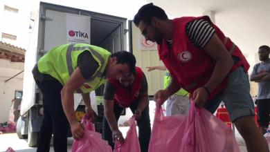 جمعية الهلال الأحمر الليبي فرع طرابلس