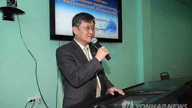 سفير كازاخستان السابق بيك جو-هيون