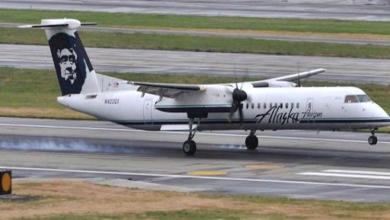 طائرة تابعة لشركة ألاسكا إير