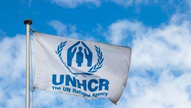 المفوضية السامية للأمم المتحدة لشؤون اللاجئين
