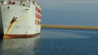 ميناء الخمس