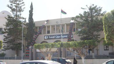 بلدية سوق الجمعة -صورة أرشيفية