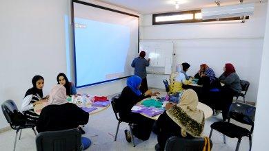 مشغل أنامل بنغازي للحياكة والتطريز والتدريب