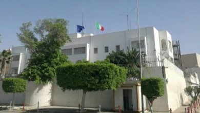 السفارة الايطالية