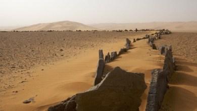 الحدود الليبية التشادية