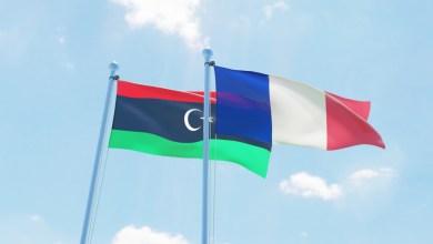 أعلام فرنسا وليبيا