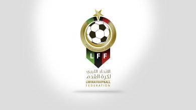 الاتحاد الليبي لكرة القدم الاتحاد الليبي لكرة القدم