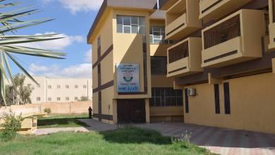 جامعة الزيتونة - ترهونة