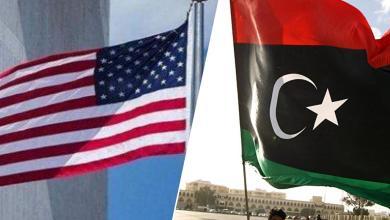 ليبيا - أميركا
