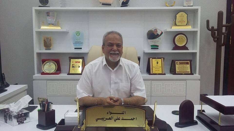 اللواء أحمد العريبي - ارشيفية