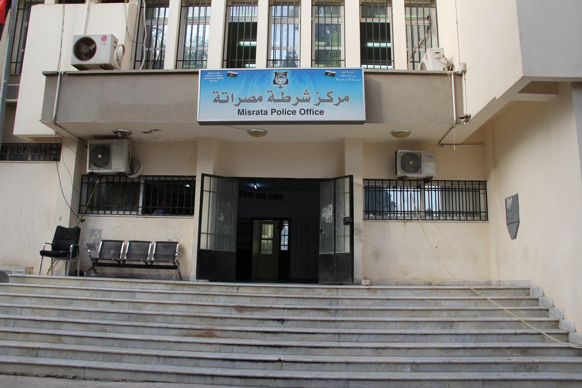 هجوم مسلح على مركز شرطة مصراتة