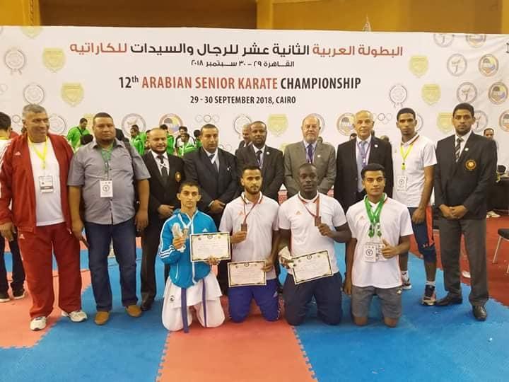 المنتخب الوطني للكاراتيه في البطولة العربية الثانية عشر بالقاهرة