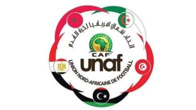 بطولة شمال أفريقيا