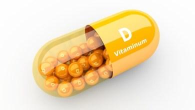 فيتامين د