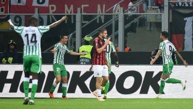 ريال بيتيس ضد ميلان