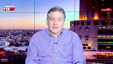 الأكاديمي والمهتم بالشأن الليبي، المحلل التونسي باسل ترجمان