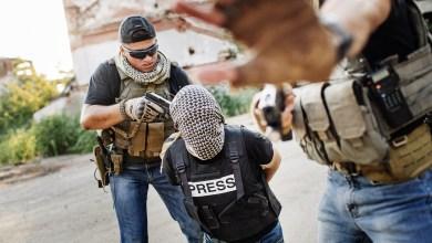 الاعتداء على الصحفيين
