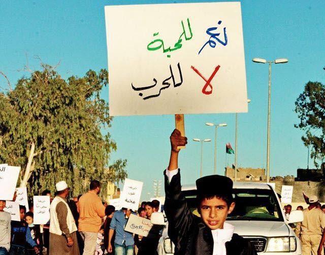 المصالحة الوطنية: الرهان الوحيد في ليبيا
