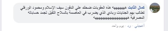 تعليق3