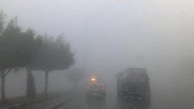 الأرصاد الجوية تحذر: أمطار ورياح قوية هذا الأسبوع