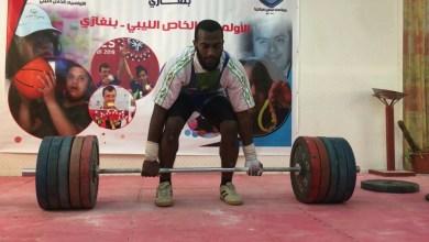 الأولمبياد الخاص ذوي الاحتياجات الخاصة -بنغازي