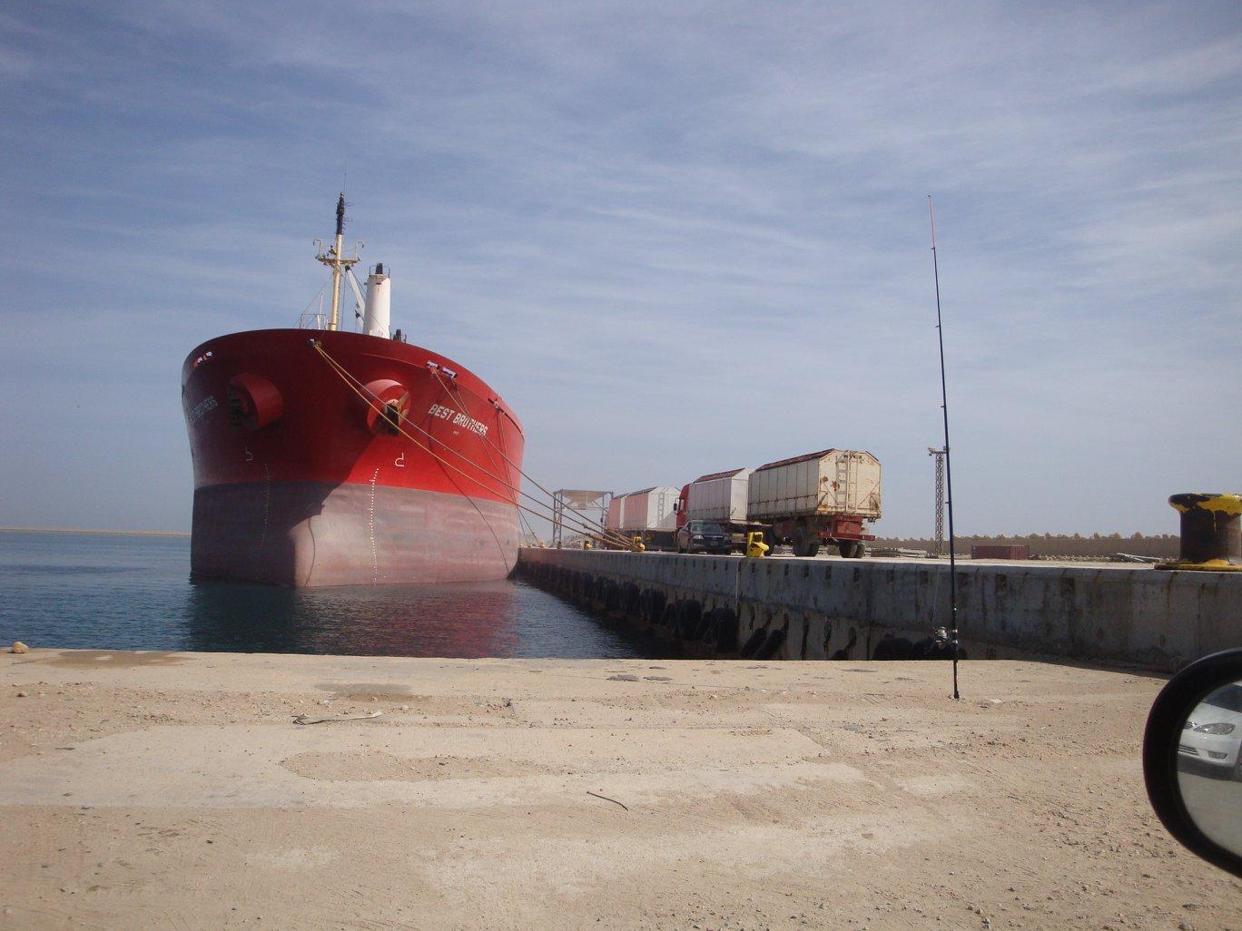 ميناء الخمس- إرشيفية