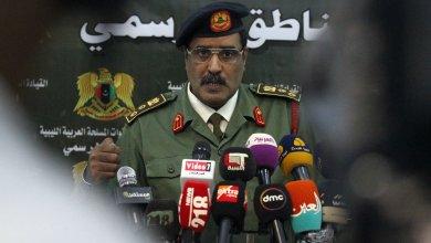 الناطق الرسمي باسم الجيش الوطني العميد أحمد المسماري - تصوير عبدالله دومة