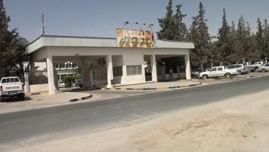 مستشفى نالوت المركزي
