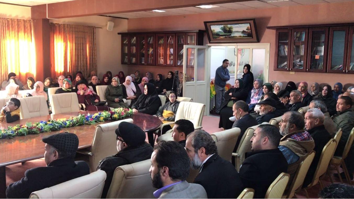 احتفالية الزاوية في يوم الأسرة العربية