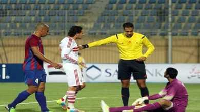 الحكم المصري أمين عمر