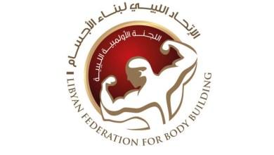بطولة مستر أولمبيا العربية