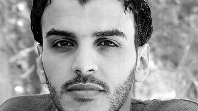 محمد بوعجيلة