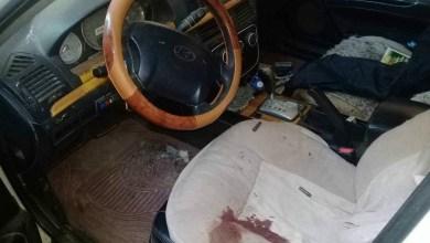 هجوم على أحد أفراد الأمن المركزي أوباري