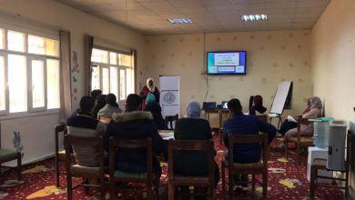 ورشة منظمة ماريش في غريان حول دور المرأة وحقوقها