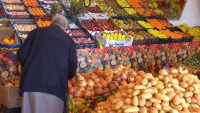 سوق الخضار والفاكهة- إرشيفية