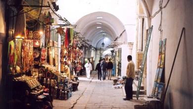 سوق العطارين - تونس