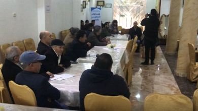 إشهار مؤسسة وطني للدعم المؤسسي في غريان