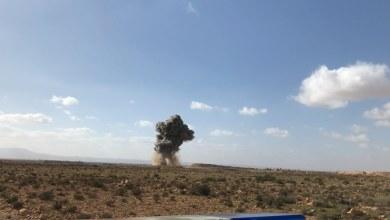 تفجير مخلفات الحرب - غريان