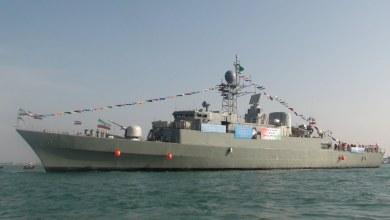 سفن بحرية إيرانية