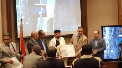 احتفالية تكريمية لعدد من الأدباء والكتاب الليبيين