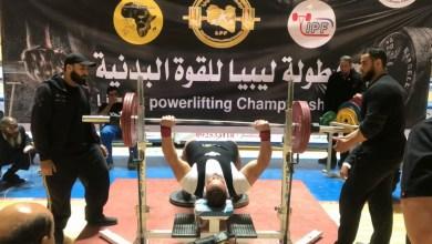 اختتام بطولة ليبيا للقوة البدنية - بنغازي