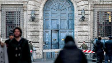 السفارة الفرنسية في العاصمة الإيطالية روما