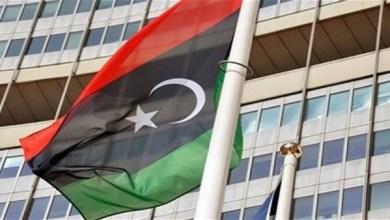 السفارة الليبية في مصر