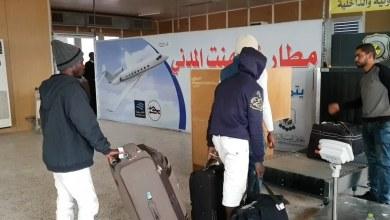 ترحيل مهاجرين - مطار تمنهنت الدولي