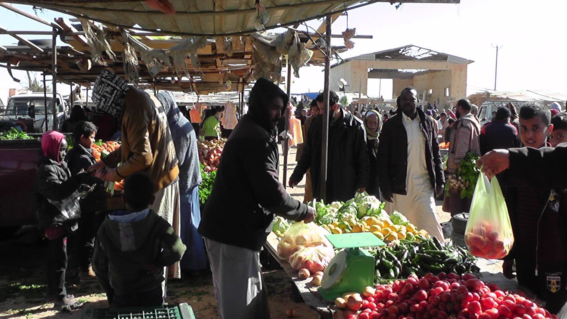 سوق الخُضار بسوق الجمعة - مدينة تيجي